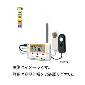 (まとめ)おんどとりJr.Wireless RTR-574【×3セット】 ホビー・エトセトラ 科学・研究・実験 計測器 レビュー投稿で次回使える2000円クーポン全員にプレゼント