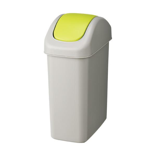 (まとめ) TANOSEE エコダストボックス スイング M 11.5L グレー/グリーン 1個 【×10セット】 生活用品・インテリア・雑貨 日用雑貨 ゴミ箱 レビュー投稿で次回使える2000円クーポン全員にプレゼント