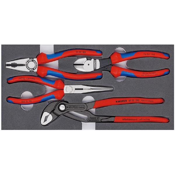 KNIPEX(クニペックス) 002001V15 プライヤーセット ウレタントレイ入り スポーツ・レジャー DIY・工具 その他のDIY・工具 レビュー投稿で次回使える2000円クーポン全員にプレゼント