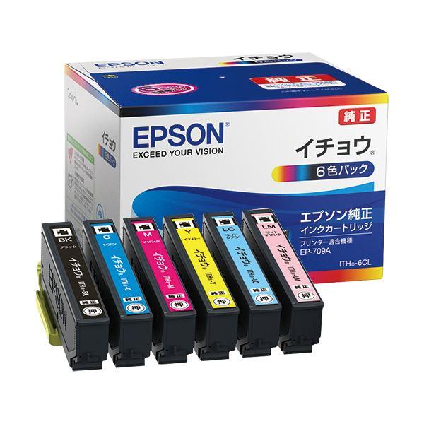 (まとめ)エプソン インクカートリッジ イチョウ6色パック ITH-6CL 1箱(6個:各色1個)【×3セット】 AV・デジモノ パソコン・周辺機器 インク・インクカートリッジ・トナー インク・カートリッジ エプソン(EPSON)用 レビュー投稿で次回使える2000円クーポン全員にプレゼント