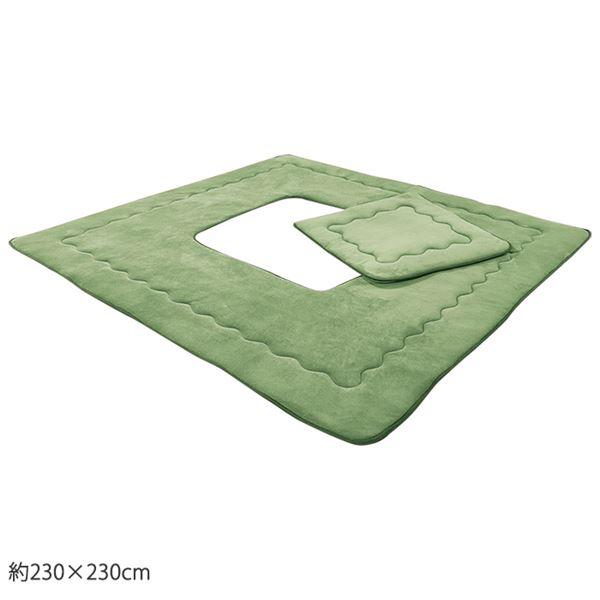 2個目以降1個につき次回使える1000円クーポンプレゼントさらにレビュー投稿で次回使える2000円クーポン全員にプレゼント 送料無料 掘りごたつ用 ラグマット 安い 激安 プチプラ 高品質 絨毯 約230×230cm グリーン 正方形 洗える ホットカーペット 雑貨 インテリア 超激得SALE その他のラグマット 生活用品 マット 床暖房対応 〔リビング〕 家具 レビュー投稿で次回使える2000円クーポン カーペット