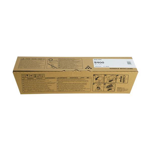 リコー SP トナー 8400600652 1個 AV・デジモノ パソコン・周辺機器 インク・インクカートリッジ・トナー トナー・カートリッジ リコー(RICOH)用 レビュー投稿で次回使える2000円クーポン全員にプレゼント