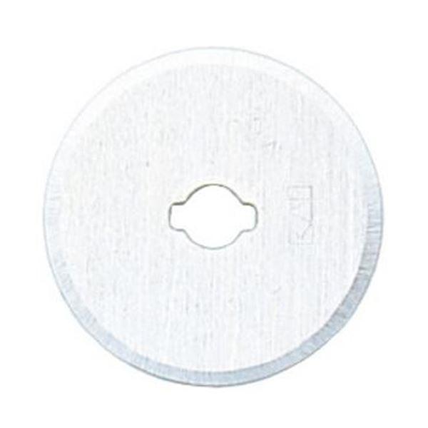 (まとめ)コクヨ 丸刃カッター用替刃 HA-40用直径28mm HA-40A 1パック(2枚)【×50セット】 生活用品・インテリア・雑貨 文具・オフィス用品 カッター レビュー投稿で次回使える2000円クーポン全員にプレゼント