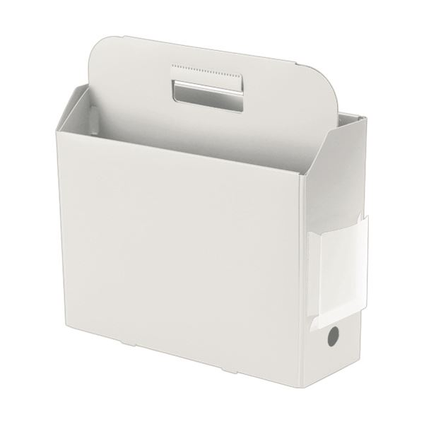 【送料無料】(まとめ)プラス PPキャリーボックス+ A4E ホワイト FL-126BF 1個【×10セット】 生活用品・インテリア・雑貨 文具・オフィス用品 ファイルボックス レビュー投稿で次回使える2000円クーポン全員にプレゼント