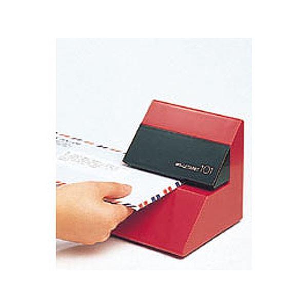 (まとめ)明光商会 MSレタペット レッドNO.101 1台【×3セット】 生活用品・インテリア・雑貨 文具・オフィス用品 カッター レビュー投稿で次回使える2000円クーポン全員にプレゼント