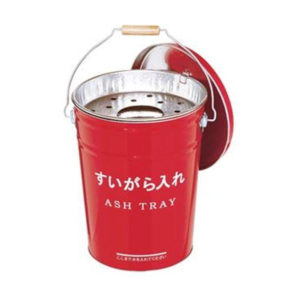 (まとめ)ミヅシマ工業 すいがら入れ#3573670020 1個【×3セット】 ホビー・エトセトラ ライター 灰皿 レビュー投稿で次回使える2000円クーポン全員にプレゼント