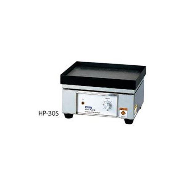 ホットプレート HP-30S ホビー・エトセトラ 科学・研究・実験 汎用機器 レビュー投稿で次回使える2000円クーポン全員にプレゼント