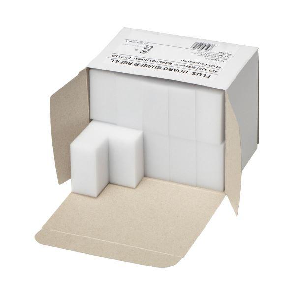 (まとめ)プラス 取り替え用スポンジPV-RS-SS(小)(×30セット) 生活用品・インテリア・雑貨 文具・オフィス用品 ホワイトボード・白板 レビュー投稿で次回使える2000円クーポン全員にプレゼント