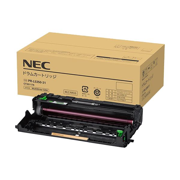NEC ドラムカートリッジPR-L5350-31 1個 AV・デジモノ パソコン・周辺機器 インク・インクカートリッジ・トナー トナー・カートリッジ その他のトナー・カートリッジ レビュー投稿で次回使える2000円クーポン全員にプレゼント