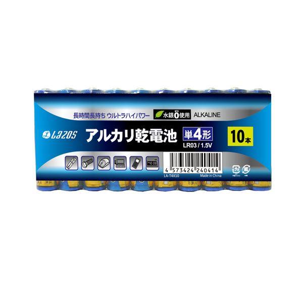 16個セット Lazos アルカリ乾電池 単4形 60本入り B-LA-T4X10X16 家電 電池・充電池 レビュー投稿で次回使える2000円クーポン全員にプレゼント