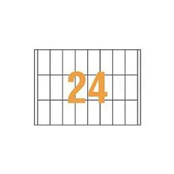 (まとめ)ライオン事務器 PPCタックラベルA4判 35×70mm(24片入)PPC-24A 1箱(100シート)【×3セット】 AV・デジモノ プリンター OA・プリンタ用紙 レビュー投稿で次回使える2000円クーポン全員にプレゼント