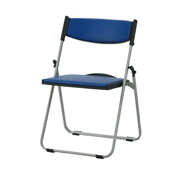10000円以上送料無料 TOKIO 折畳イス NFA-750 背座パッド付 ネイビー 生活用品・インテリア・雑貨 インテリア・家具 椅子 その他の椅子 レビュー投稿で次回使える2000円クーポン全員にプレゼント