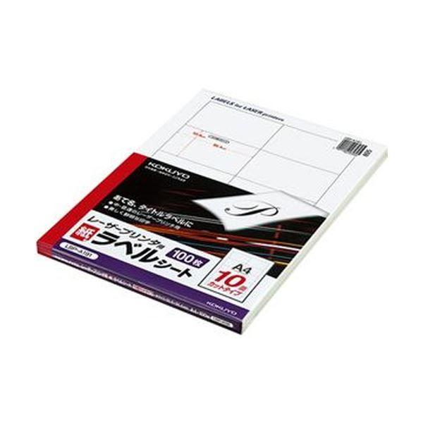 (まとめ)コクヨ モノクロレーザープリンタ用紙ラベル A4 10面 50.8×86.4mm LBP-A191 1冊(100シート)【×3セット】 AV・デジモノ プリンター OA・プリンタ用紙 レビュー投稿で次回使える2000円クーポン全員にプレゼント