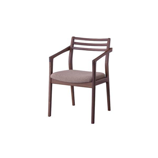 10000円以上送料無料 アームチェア ウォールナット 天然木 JPC-124WAL 生活用品・インテリア・雑貨 インテリア・家具 椅子 その他の椅子 レビュー投稿で次回使える2000円クーポン全員にプレゼント