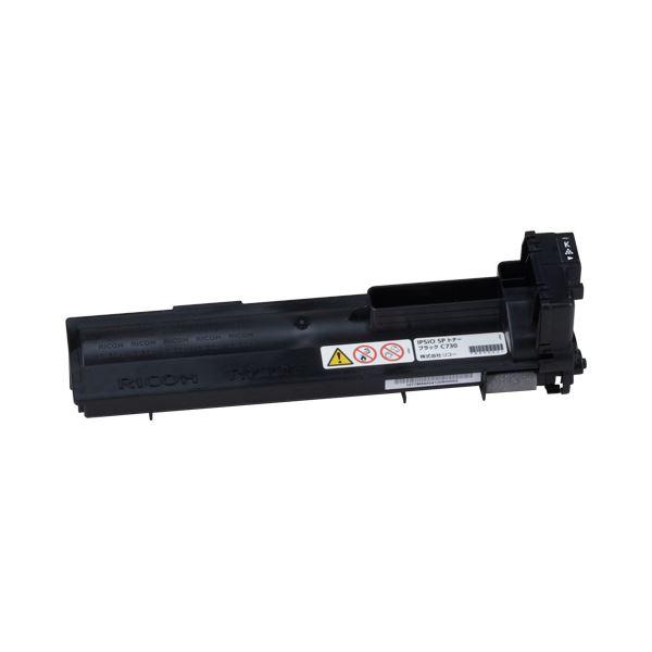 リコー IPSiO SPトナー C730 ブラック 600532 1個 AV・デジモノ パソコン・周辺機器 インク・インクカートリッジ・トナー トナー・カートリッジ リコー(RICOH)用 レビュー投稿で次回使える2000円クーポン全員にプレゼント