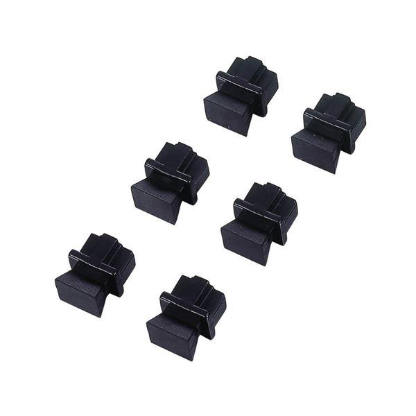 (まとめ) エレコム ほこりカバー RJ45用ブラック LD-DUSTBK6 1箱(6個) 【×30セット】 AV・デジモノ パソコン・周辺機器 ネットワーク機器 レビュー投稿で次回使える2000円クーポン全員にプレゼント