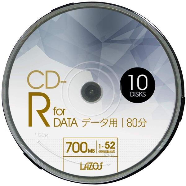LAZOS CD-Rメディア 52倍速 10枚スピンドル40個セット L-CD10P-40P AV・デジモノ AV・音響機器 記録用メディア CD-R/RW レビュー投稿で次回使える2000円クーポン全員にプレゼント