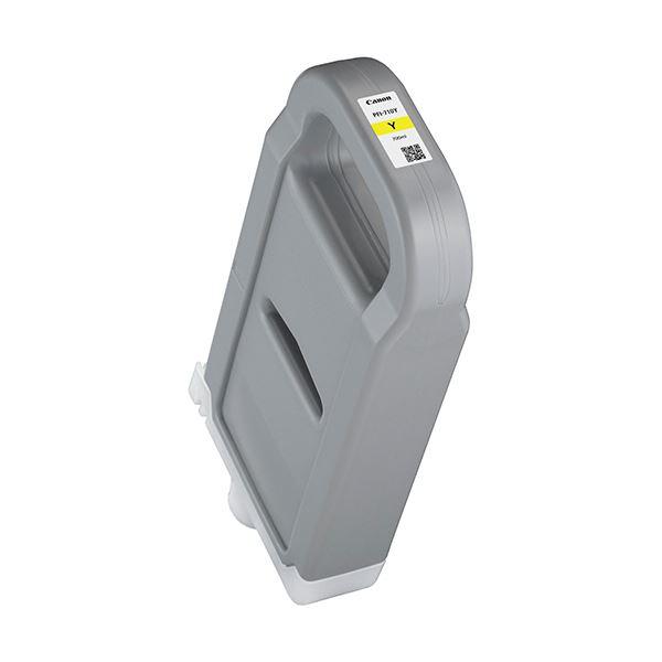 キヤノン インクタンク PFI-710Yイエロー 700ml 2357C001 1個 AV・デジモノ パソコン・周辺機器 インク・インクカートリッジ・トナー インク・カートリッジ キャノン(CANON)用 レビュー投稿で次回使える2000円クーポン全員にプレゼント
