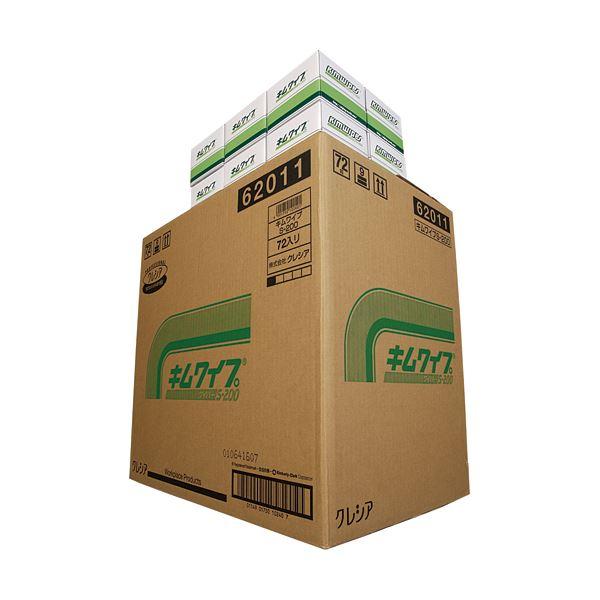 (まとめ)キムワイプ S-200 200枚入×72個【×3セット】 生活用品・インテリア・雑貨 その他の生活雑貨 レビュー投稿で次回使える2000円クーポン全員にプレゼント