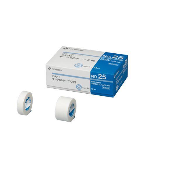 サージカルテープ 白 25mm ダイエット・健康 衛生用品 その他の衛生用品 レビュー投稿で次回使える2000円クーポン全員にプレゼント