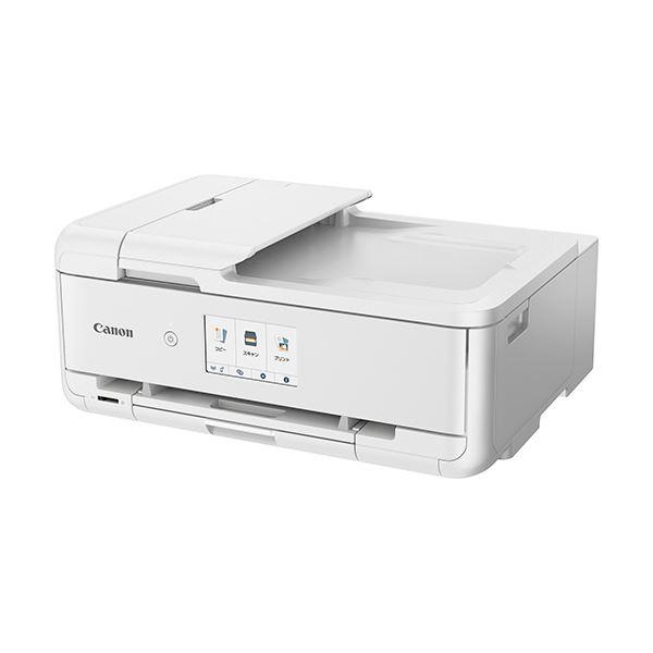 キヤノン インクジェット複合機TR9530 A3 ホワイト 2994C021 1台 AV・デジモノ プリンター 複合機 レビュー投稿で次回使える2000円クーポン全員にプレゼント