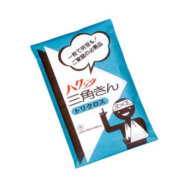 三角巾 大 ダイエット・健康 衛生用品 その他の衛生用品 レビュー投稿で次回使える2000円クーポン全員にプレゼント