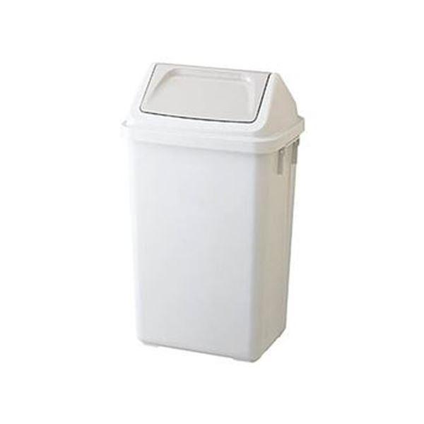 (まとめ)TRUSCO エコダストボックス47.5L TDB-47 1個【×3セット】 生活用品・インテリア・雑貨 日用雑貨 ゴミ箱 レビュー投稿で次回使える2000円クーポン全員にプレゼント