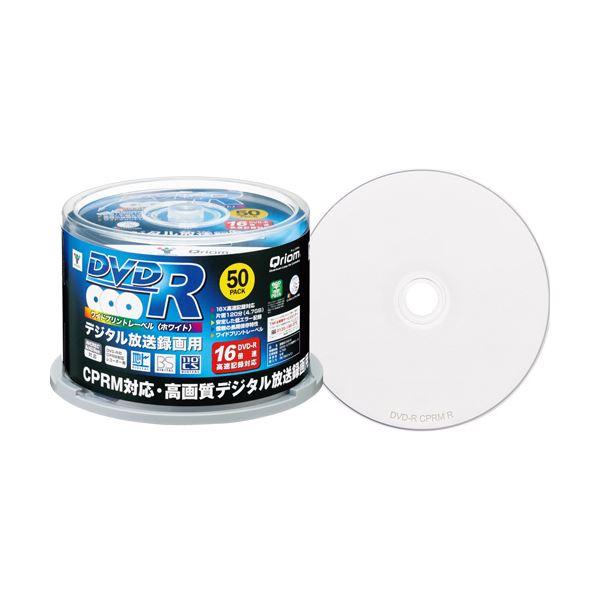10000円以上送料無料 (まとめ) YAMAZEN Qriom録画用DVD-R 120分 1-16倍速 ホワイトワイドプリンタブル スピンドルケース 50SP-Q96041パック(50枚) 【×10セット】 AV・デジモノ パソコン・周辺機器 その他のパソコン・周辺機器 レビュー投稿で次回使える2000円クーポン全員