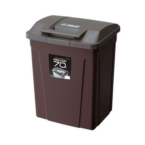 (まとめ)アスベル SPハンドル付ダストボックス70L ブラウン 1台【×3セット】 生活用品・インテリア・雑貨 日用雑貨 ゴミ箱 レビュー投稿で次回使える2000円クーポン全員にプレゼント