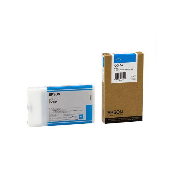 (まとめ) エプソン EPSON PX-Pインクカートリッジ シアン 110ml ICC40A 1個 【×6セット】 AV・デジモノ パソコン・周辺機器 インク・インクカートリッジ・トナー インク・カートリッジ エプソン(EPSON)用 レビュー投稿で次回使える2000円クーポン全員にプレゼント