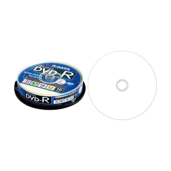 10000円以上送料無料 (まとめ) RiDATA データ用DVD-R4.7GB 1-16倍速 ホワイトワイドプリンタブル スピンドルケース D-R16X47G.PW10SP B1パック(10枚) 【×30セット】 AV・デジモノ パソコン・周辺機器 その他のパソコン・周辺機器 レビュー投稿で次回使える2000円クーポン