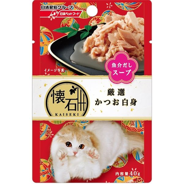 (まとめ)懐石レトルト 厳選かつお白身 魚介だしスープ 40g【×72セット】【ペット用品・猫用フード】 ホビー・エトセトラ ペット 猫 キャットフード レビュー投稿で次回使える2000円クーポン全員にプレゼント