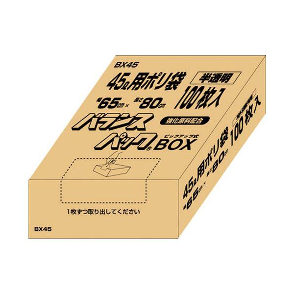 10000円以上送料無料 (まとめ) オルディ バランス45L半透明100枚BX45【×10セット】 生活用品・インテリア・雑貨 日用雑貨 ビニール袋 レビュー投稿で次回使える2000円クーポン全員にプレゼント