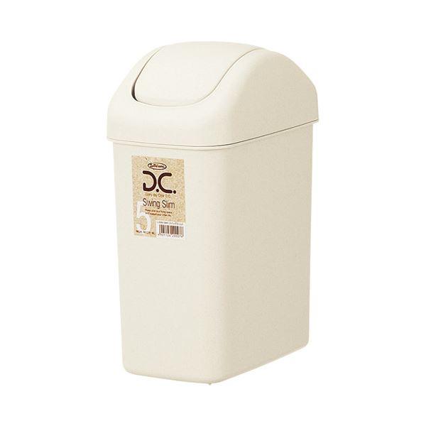 (まとめ) 岩崎工業 DC スイングスリム5 ホワイト【×10セット】 生活用品・インテリア・雑貨 日用雑貨 ゴミ箱 レビュー投稿で次回使える2000円クーポン全員にプレゼント