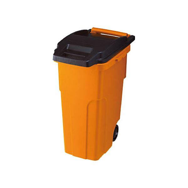 TRUSCO キャスターペール2輪タイプ 容量90L TCP-90C2 1台 生活用品・インテリア・雑貨 日用雑貨 ゴミ箱 レビュー投稿で次回使える2000円クーポン全員にプレゼント
