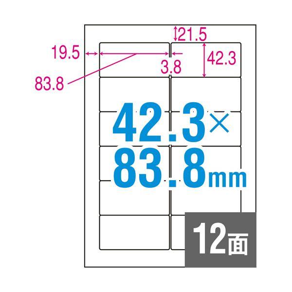 まとめ TANOSEE A4タックシール12面標準タイプ 42 3×83 8mm 1冊 100シート×5セットAV・デ2IDH9E