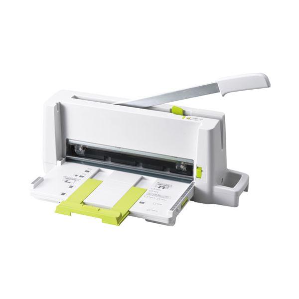 プラス コンパクト断裁機PK-213 生活用品・インテリア・雑貨 文具・オフィス用品 シュレッダー レビュー投稿で次回使える2000円クーポン全員にプレゼント