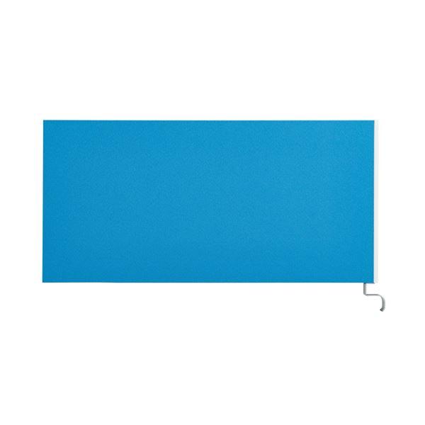 10000円以上送料無料 プラス サイドパネル ブルー JS2-073SP BL 生活用品・インテリア・雑貨 インテリア・家具 オフィス家具 パネル・パーテーション レビュー投稿で次回使える2000円クーポン全員にプレゼント