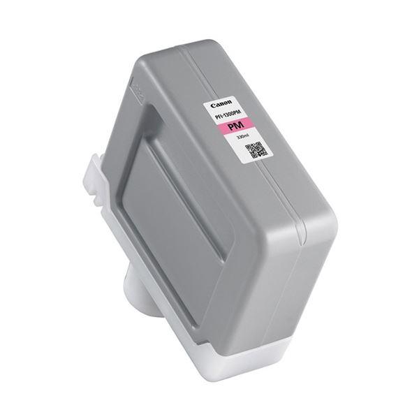 キヤノン インクタンクPFI-1300PM フォトマゼンタ 330ml 0816C001 1個 AV・デジモノ パソコン・周辺機器 インク・インクカートリッジ・トナー インク・カートリッジ キャノン(CANON)用 レビュー投稿で次回使える2000円クーポン全員にプレゼント