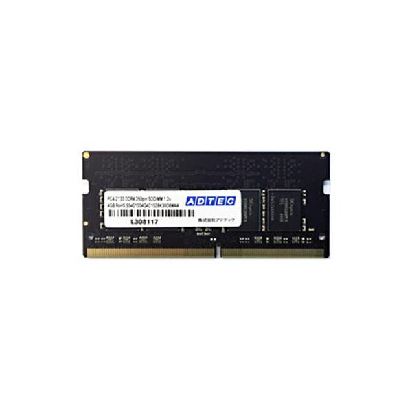 10000円以上送料無料 アドテック DDR4 2133MHzPC4-2133 260Pin SO-DIMM 8GB 省電力 ADS2133N-H8G 1枚 AV・デジモノ パソコン・周辺機器 その他のパソコン・周辺機器 レビュー投稿で次回使える2000円クーポン全員にプレゼント