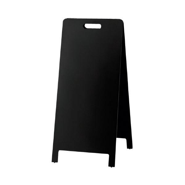 (まとめ)光 ハンド式スタンド黒板 大 HTBD-104(×3セット) 生活用品・インテリア・雑貨 文具・オフィス用品 黒板・ブラックボード レビュー投稿で次回使える2000円クーポン全員にプレゼント