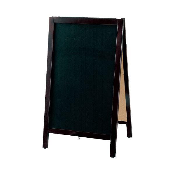 【送料無料】(まとめ)光 A型スタンド黒板 小 TBD80-1(×3セット) 生活用品・インテリア・雑貨 文具・オフィス用品 黒板・ブラックボード レビュー投稿で次回使える2000円クーポン全員にプレゼント