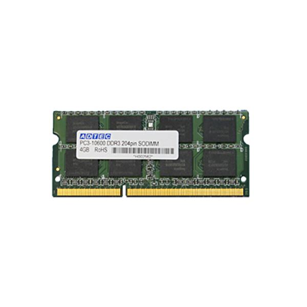 アドテック DDR3 1333MHzPC3-10600 204Pin SO-DIMM 4GB ADS10600N-4G 1枚 AV・デジモノ パソコン・周辺機器 その他のパソコン・周辺機器 レビュー投稿で次回使える2000円クーポン全員にプレゼント
