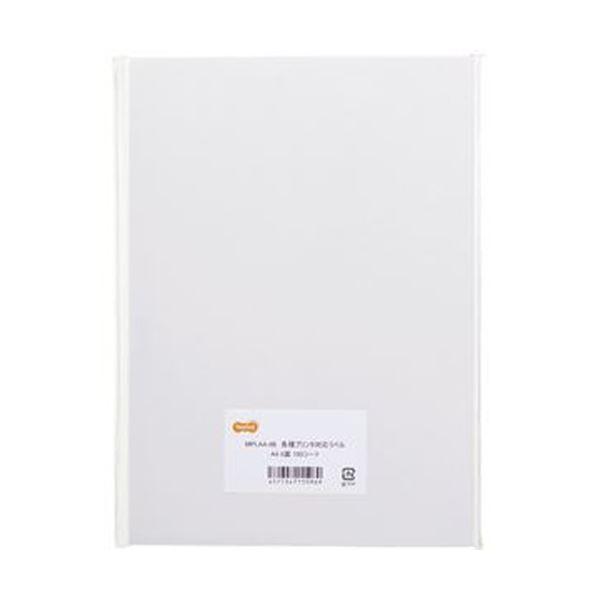 (まとめ)TANOSEE 各種プリンタ対応ラベルA4 4面 105×148.5mm 1冊(100シート)【×10セット】 AV・デジモノ プリンター OA・プリンタ用紙 レビュー投稿で次回使える2000円クーポン全員にプレゼント