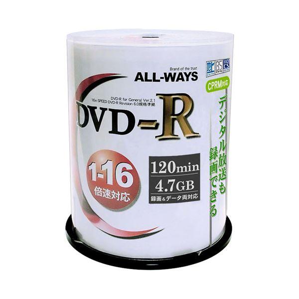 5個セット ALL-WAYS 録画用 DVD-R 100枚組 ACPR16X100PWX5 AV・デジモノ AV・音響機器 記録用メディア DVDメディア レビュー投稿で次回使える2000円クーポン全員にプレゼント
