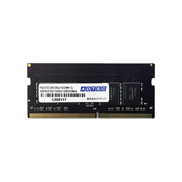 (まとめ)アドテック DDR4 2133MHzPC4-2133 260Pin SO-DIMM 4GB 省電力 ADS2133N-X4G 1枚【×3セット】 AV・デジモノ パソコン・周辺機器 その他のパソコン・周辺機器 レビュー投稿で次回使える2000円クーポン全員にプレゼント