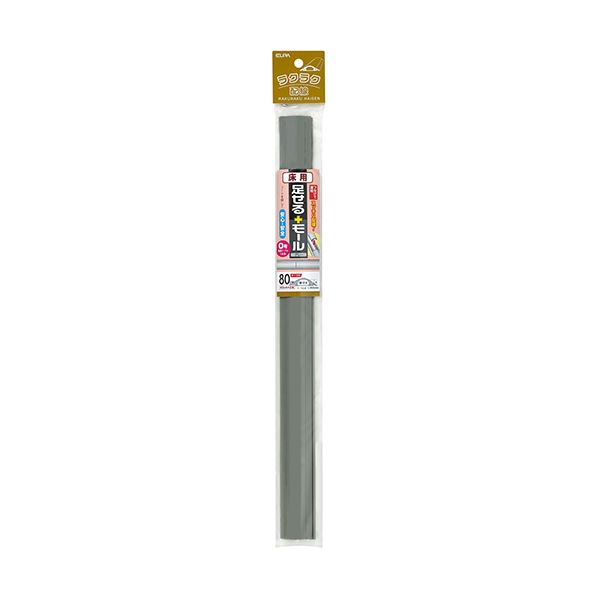 (まとめ)ELPA 足せるモール 床用0号40cm テープ付 グレー PSM-U040P2(GY)1パック(2本)【×10セット】 AV・デジモノ パソコン・周辺機器 ケーブル・ケーブルカバー その他のケーブル・ケーブルカバー レビュー投稿で次回使える2000円クーポン全員にプレゼント