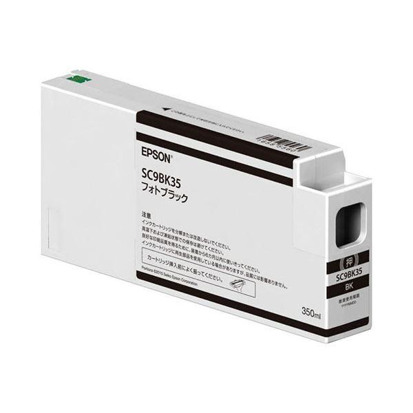 エプソン インクカートリッジフォトブラック 350ml SC9BK35 1個 AV・デジモノ パソコン・周辺機器 インク・インクカートリッジ・トナー インク・カートリッジ エプソン(EPSON)用 レビュー投稿で次回使える2000円クーポン全員にプレゼント