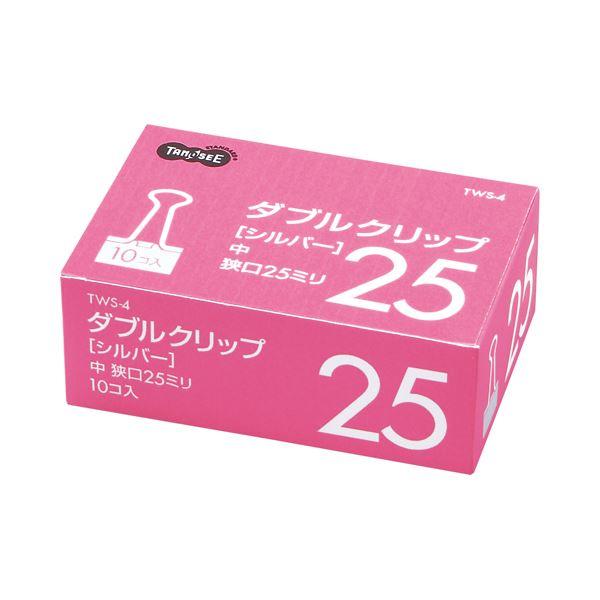 (まとめ) TANOSEE ダブルクリップ 中 口幅25mm シルバー 1箱(10個) 【×100セット】 生活用品・インテリア・雑貨 文具・オフィス用品 クリップ レビュー投稿で次回使える2000円クーポン全員にプレゼント