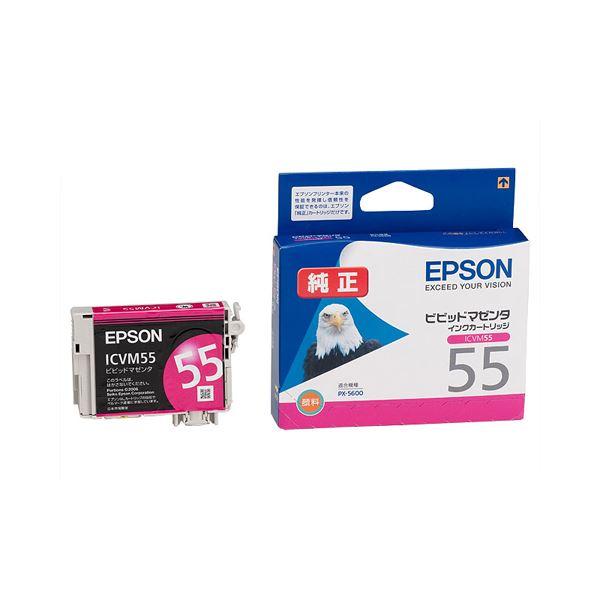 (まとめ) エプソン EPSON インクカートリッジ ビビッドマゼンタ ICVM55 1個 【×10セット】 AV・デジモノ パソコン・周辺機器 インク・インクカートリッジ・トナー インク・カートリッジ エプソン(EPSON)用 レビュー投稿で次回使える2000円クーポン全員にプレゼント